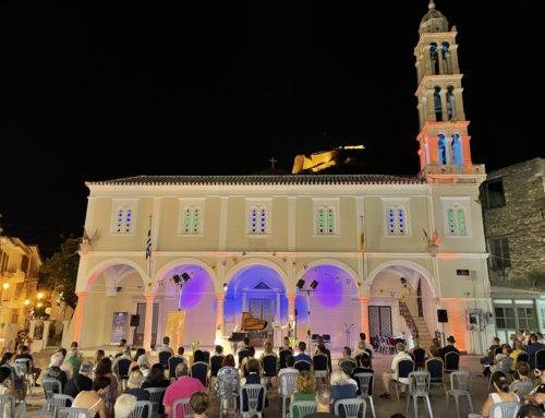 Mozarteum Hellas participated at the 2021 Austrian-Greek Music Summer